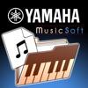 MusicSoft Manager - iPadアプリ