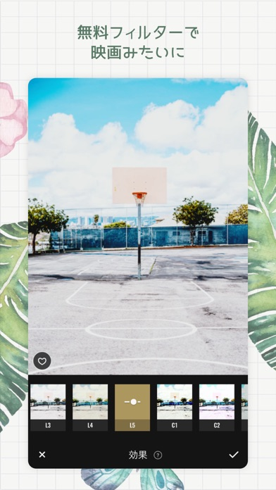Fotor画像編集加工•写真効果•補正•コラージュアプリスクリーンショット4