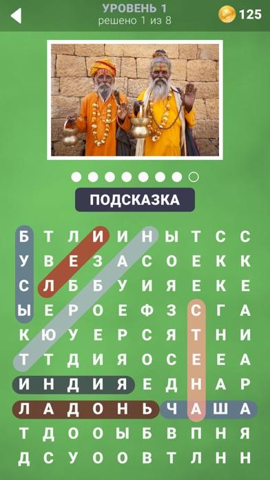 128 ФПС Загадок