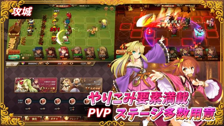 三国ロマンス~乱世を終える少女RPG screenshot-4