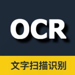 全能扫描王-Quick Scan OCR