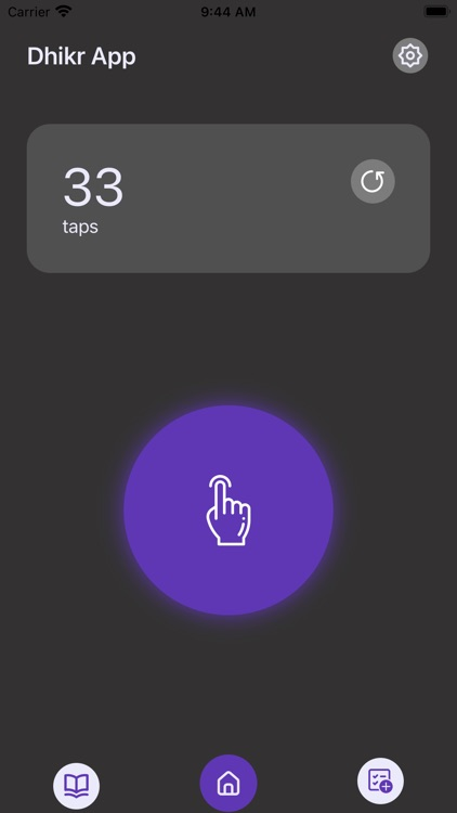 Dhikr App - Tasbeeh screenshot-0