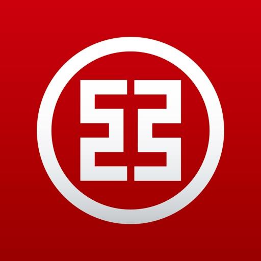 ICBC Mobile Banking