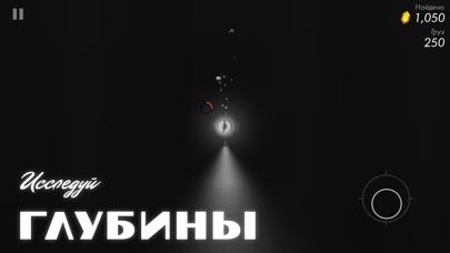 Скриншот Dive Inside — Ночное Море