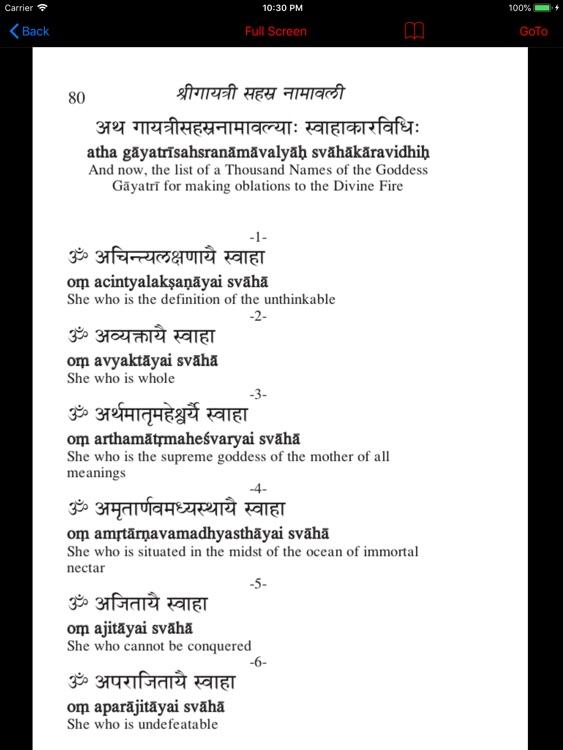 Gayatri Sahasranam screenshot-5