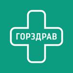 Аптеки ГОРЗДРАВ на пк