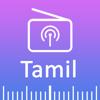 Tamil Radio FM - Tamil Music