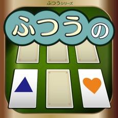 BAIBAI Memory Game