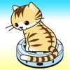 ネコとおそうじロボ【猫と遊ぼう】アイコン
