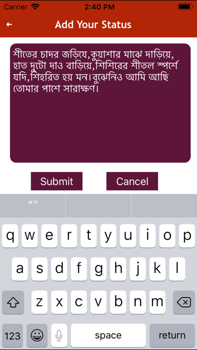 Bengali Status - Bangla SMS - App - Apps Store
