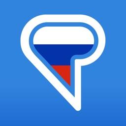 Learn Russian | учить русский