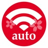 Japan Wi-Fi auto-connect iphone and android app