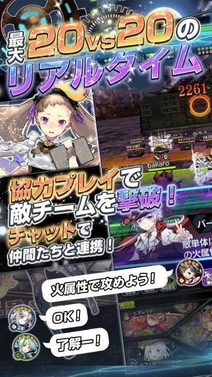 -新作-ヴァイタルギア screenshot-0