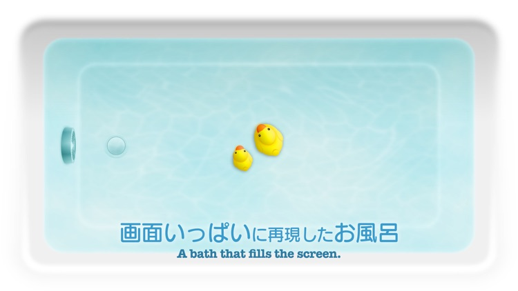SmartTub screenshot-1