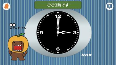 NHKとけい ScreenShot0