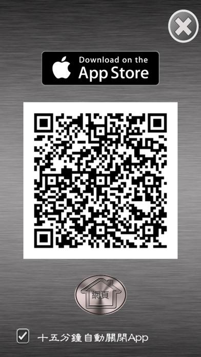 https://is4-ssl.mzstatic.com/image/thumb/Purple115/v4/d3/4d/cb/d34dcbe7-7bdb-8f99-82ea-cb40913bc51e/source/392x696bb.jpg