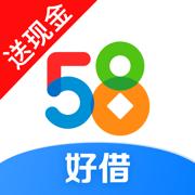 58好借- 分期借钱贷款平台