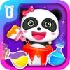 ベビー調色屋 - iPhoneアプリ