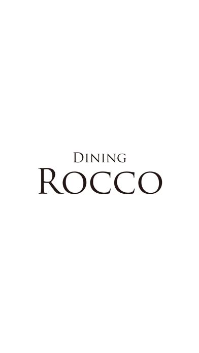 DINING ROCCO(ダイニングロッコ) screenshot one