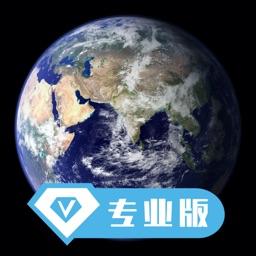 地图导航-高清卫星地球探索世界中文版