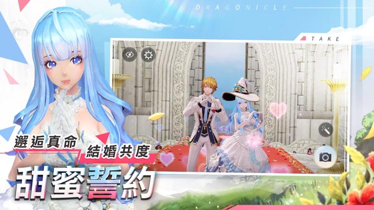 戰鬥吧龍魂 screenshot-5