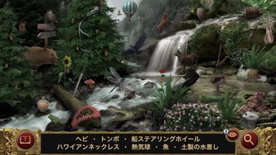探すゲーム - 眠れる森の美女 - アイテム探しゲーム日本語紹介画像5