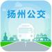 110.扬州掌上公交