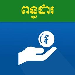 GDT Taxpayer App
