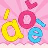 汉语拼音学习-幼升小学拼音拼读和趣味拼音游戏