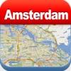 アムステルダムオフライン地図 - シティメトロエアポート
