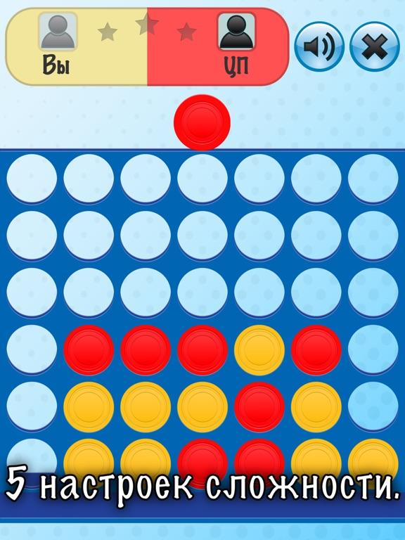 Скачать игру 4 In A Row - Настольная Игра