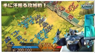 ロードモバイル:オンラインキングダム戦争&ヒーローRPGのスクリーンショット2