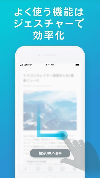 SkyLeap screenshot-4