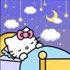 ハローキティおやすみ話