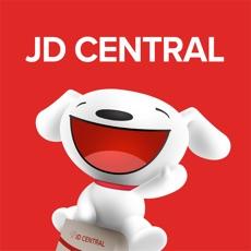 JD CENTRAL จอยชัวร์ ตัวจริง