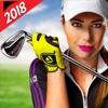 ゴルフ パーフェクト ショット 専門家 - iPhoneアプリ