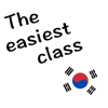 Learn Korean-The Easiest Class