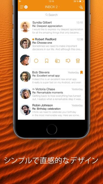 ホットメールのプレミアムメールアプリ screenshot1
