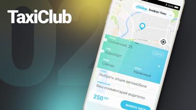 TaxiClub Kishinev screenshot two