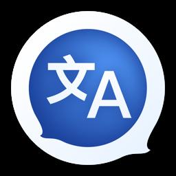 Ícone do app Translate Tab