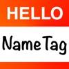 点击获取Hello Name Tag