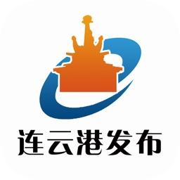 连云港发布