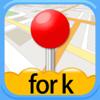 カンタンマップ kintone 2 for iPad