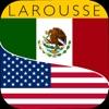 Larousse Español-Inglés Básica - iPhoneアプリ