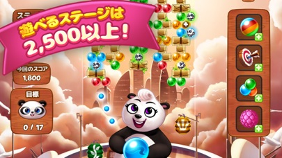 Panda Pop-パンダポップのスクリーンショット1