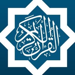 القرآن الكريم - المصحف المرتل