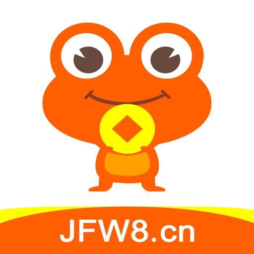 金福蛙 - 15%高收益P2B金融投资理财平台