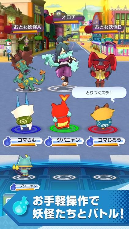妖怪ウォッチ ワールド screenshot-3