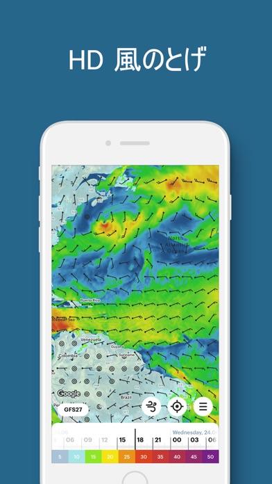 WindHub:海洋の天気と地図のおすすめ画像5