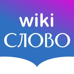 Russian Dictionary Wiki Word